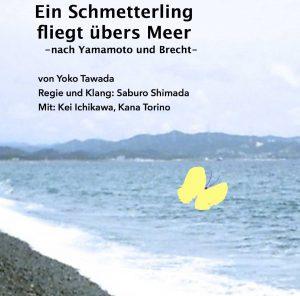 Ein Schmetterling fliegt übers Meer