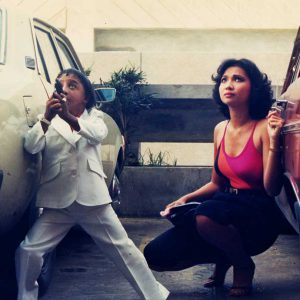 29.09. - 01.10. um 22.15 Uhr: The Search For Weng Weng