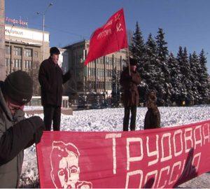 Am 28.06. um 19.45 Uhr: RussischDok #14 Mein Vater, Kommunist